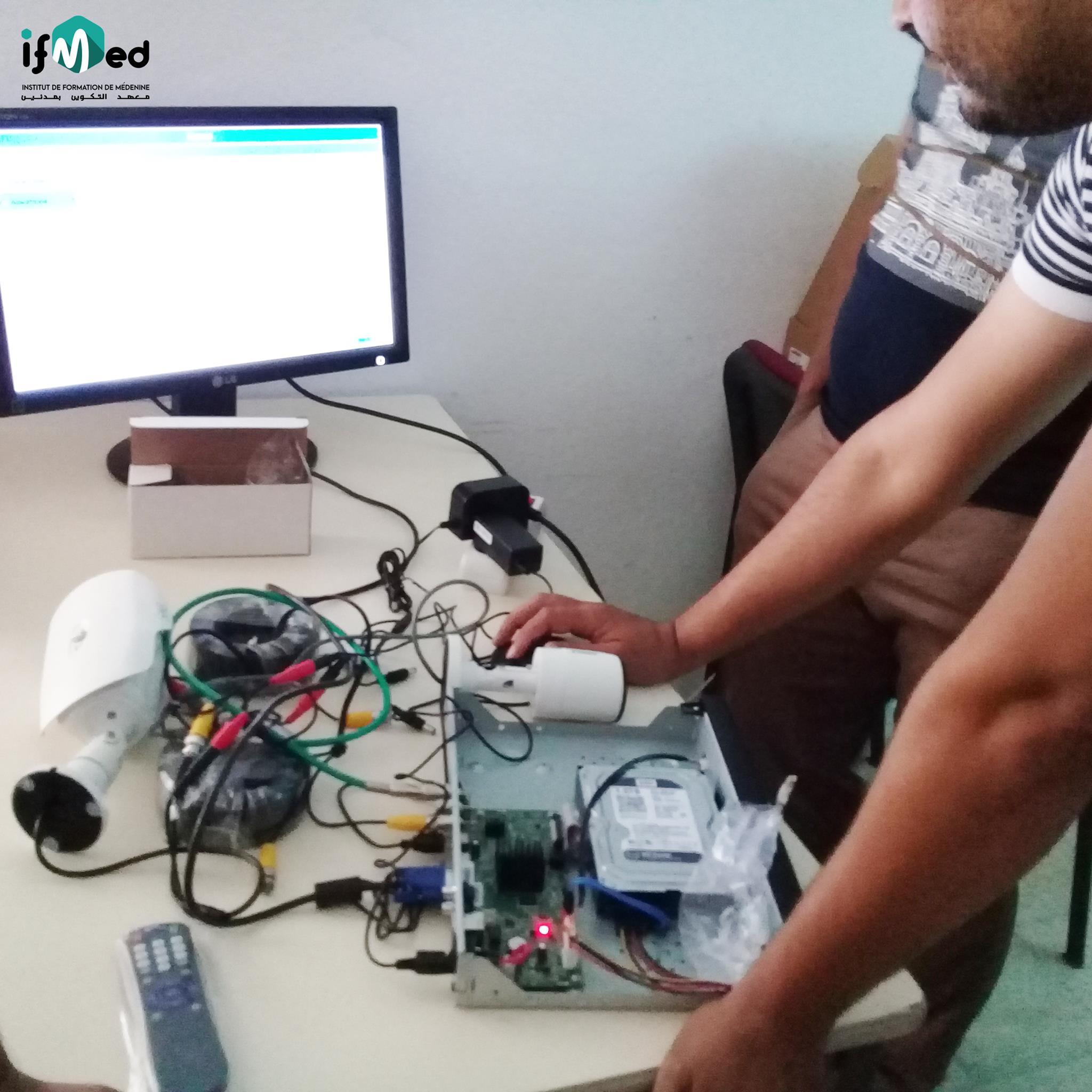 Formation vidéo surveillance