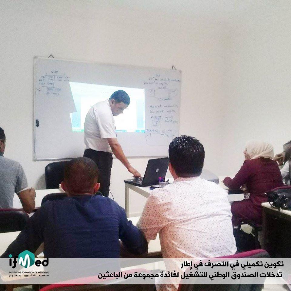 Formation gestion